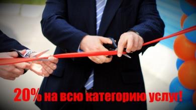 Открытие приемного пункта в ТРК Алмаз!